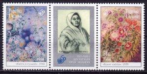 Ukraine. 1998. SP 293-94. Folk artist paintings. MVLH.