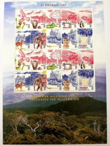 Malaysia Scott # 763 & 764 Celebrate the Millennium Stamp Sheets MNH