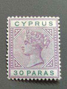 Cyprus 29 F-VF MH. Scott $ 4.75