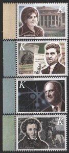 Moldova. 2019. Kapitsa the scientist, Pushkin the poet, Stomatov the writer, ...