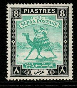 SUDAN SG45c 1936 8p EMERALD & BLACK MTD MINT