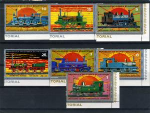Equatorial Guinea 1978 Trains Locomotives set (7) Perforated mnh.vf