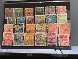 Paraguay 1881 to 1905 Stamps R23027