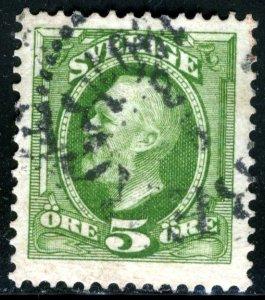 SWEDEN - SC #56 - used - 1891 - Item SWEDEN065NS11