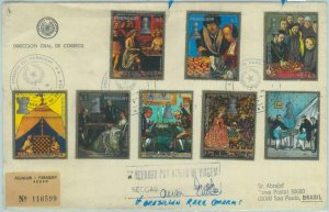 84846 -  PARAGUAY -  POSTAL HISTORY - REGISTERED COVER to BRAZIL 1978  Chess