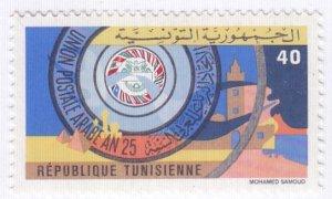 Tunisia, Sc 709, MNH, 1977, 25th Anniversary Arub Postal Union