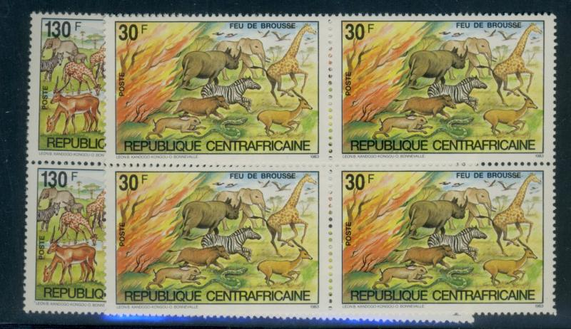 Central African Republic #631-2 MINT Blocks F-VF OG NH Cat$34