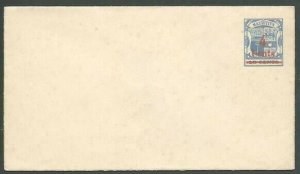 MAURITIUS 4c on 18c Envelope fine unused..................................56536