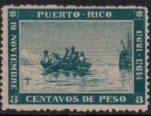 Puerto Rico 1893 SC 133 Mint SCV$ $300.00