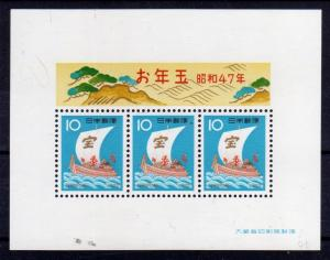 JAPAN NIPPON GIAPPONE JAPON 1972 NEW YEAR TREASURE SHIP NUOVO ANNO BLOCK SHEE...