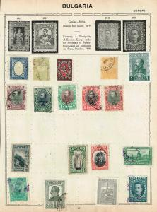 BULGARIA STAMP OLD USED STAMP COLLECTION LOT