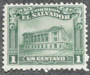 DYNAMITE Stamps: El Salvador Scott #431 – UNUSED