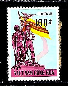 Vietnam  Scott #438 unused, lightly hinged!