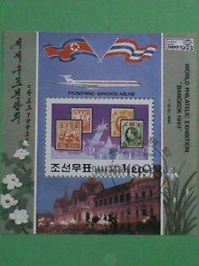 KOREA STAMP: 1993- WORLD STAMP SHOW BANGKOK'93  - CTO- NH S/S SHEET-   VERY RARE