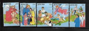 PALAU, 198-202, MNH, CHRISTMAS, 1998
