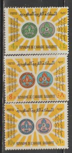 Saudi Arabia SC  377-9  Mint  Never Hinged