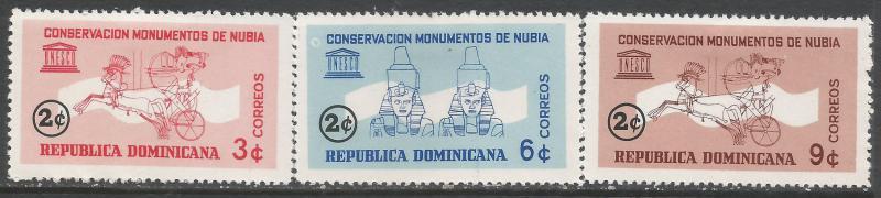 DOMINICAN REPUBLIC B44-46 MOG V702