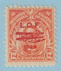 UNITED STATES - PHILIPPINES C23 AIRMAIL  MINT NEVER HINGED OG ** VERY FINE!