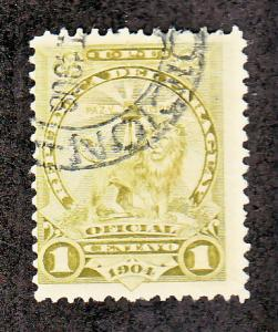 Paraguay Scott #O58 Used