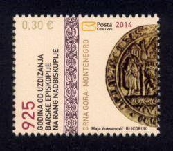 Montenegro Sc# 357 MNH 925th Anniv. Archbishopric of Bar