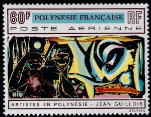 French Polynesia Sc C65 MNH VF SCV$16...French Colonies are Hot!