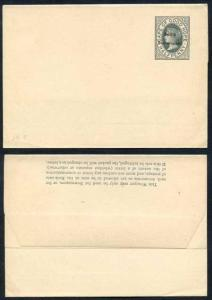 British Bechuanaland O/P on Cape of Good Hope QV 1/2d Green Newspaper Wrapper