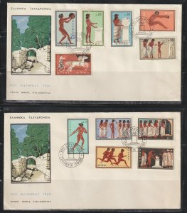 Greece SC  677-87 On Two First Day Covers