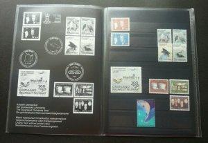 Greenland Year Book 1988 Dog Bird (stamp) MNH