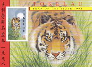 Tokelau Isl. MNH S/S 252 Year Of The Tiger