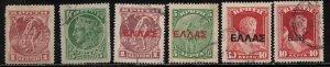CRETE Scott # 50//114 Used - Some With Overprints