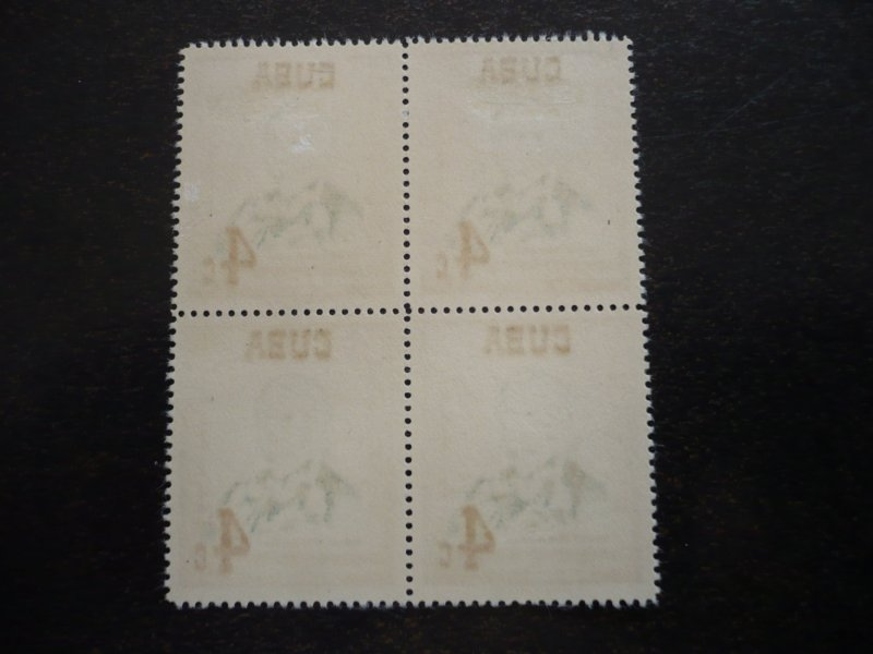 Stamps - Cuba - Scott# 552 - Mint Hinged Single Stamp in a Block of 4