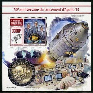 TOGO 2020  50th ANNIVERSARY  OF APOLLO 13  SOUVENIR SHEET MINT NEVER HINGED