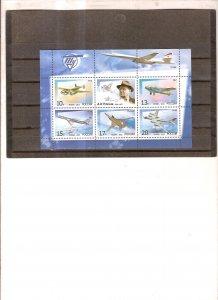 Tupolev Russia 2013y Block