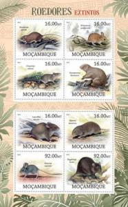 Mozambique MNH S/S Extinct Rodents 2012 8 Stamps