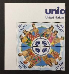 Palau 1996 #387 Block of 4, UNICEF, MNH.