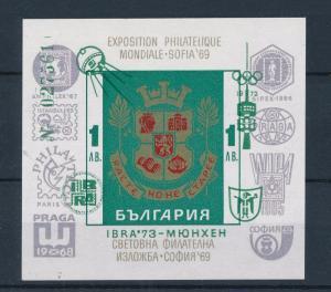 [44098] Bulgaria 1973  History Sofia Overprint olympic games in green MNH Sheet