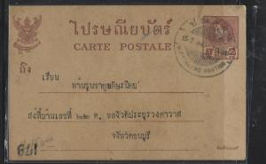 THAILAND (P0612B)  2  STG RAMA  PSC