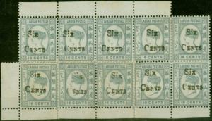 Labuan 1892 6c on 16c Grey SG50 Complete Sheet of 10 Fine Unused Scarce