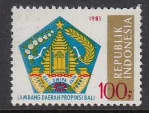 Indonesia 1137 Arms of Bali mnh