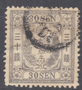JAPAN  An old forgery of a classic stamp ...................................D557