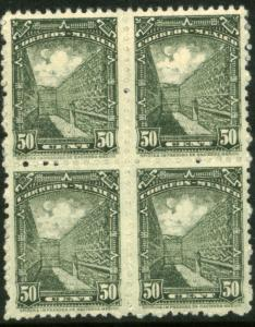 MEXICO 849 50cts 1934 Definitive Wmk Gob Block of 4 MNH(394)