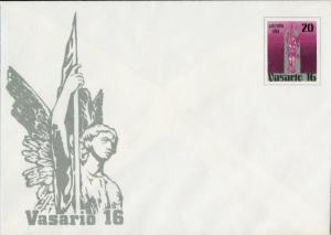 LITHUANIA 1991 PRESTAMPED ENVELOPE BIN $2.00 RELIGION
