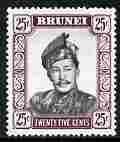 Brunei 1964-72 Sultan 25c black & reddish-violet glaz...