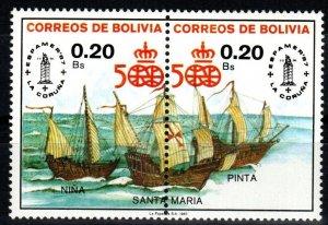 Bolivia #749a MNH CV $3.00 (X940)