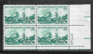 US#1244 N Y Worlds Fair   5c Plate Block of 4 (MNH) CV $1.00