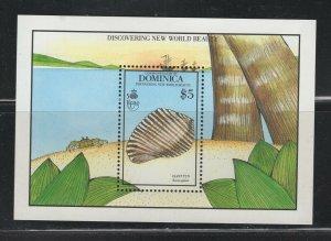 Dominica #1259  (1990 Giant Tun shell sheet)  VFMNH  CV $5.00