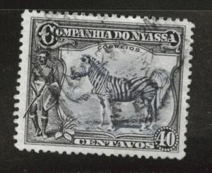 Nyassa Scott 121 Used 1921 Zebra stamp