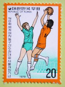 Korea Sc#1169  1979 Women's Basketball Championship MNH