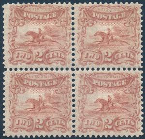 #113-E3e VF OG NH 2¢ 1869 PLATE ESSAY BLK/4, BROWN ROSE HV2974