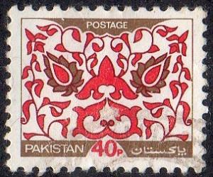 Pakistan 510 - Used - 40p Ornament (1980) (1)